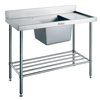 Simply Stainless SS050600 Sink